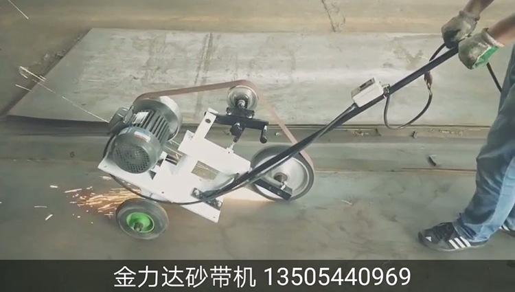 手推式砂带机视频